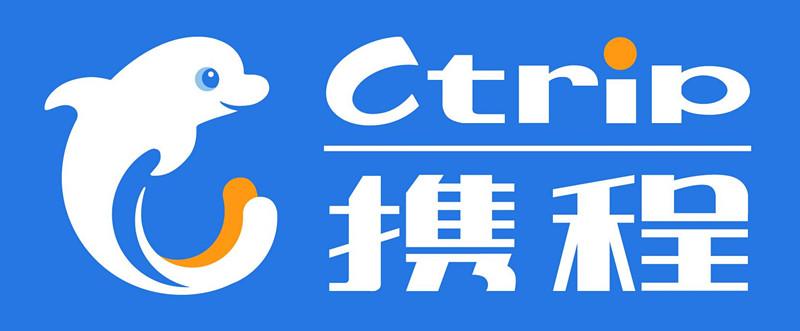 携程旅行网Ctrip.com最新机票酒店优惠码/优惠券/折扣代码/促销活动,定期更新 - 2018