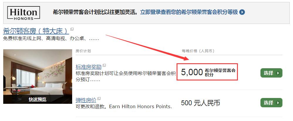 Hilton-Garden-Inn-Shenzhen-BaoAn