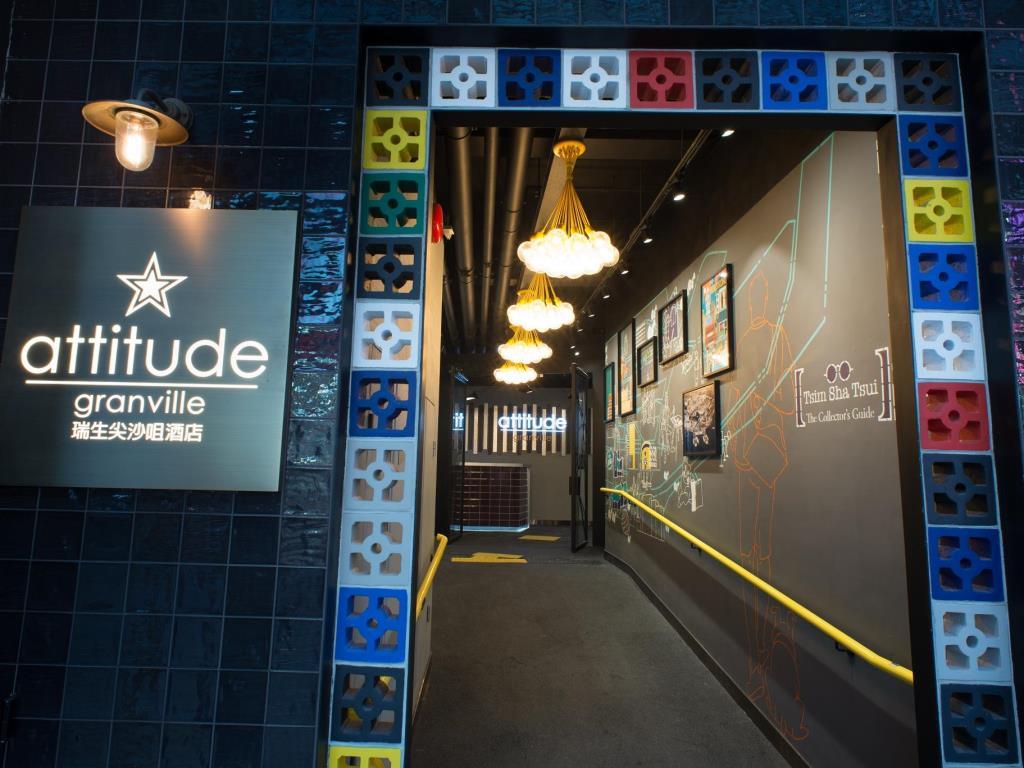 香港酒店推荐:香港瑞生尖沙咀酒店 (attitude on granville),香江岁月情怀精品酒店,4星级¥655起
