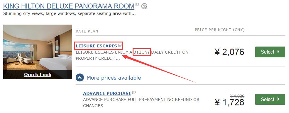 hilton-leisure-escapes-package-50-credit-1