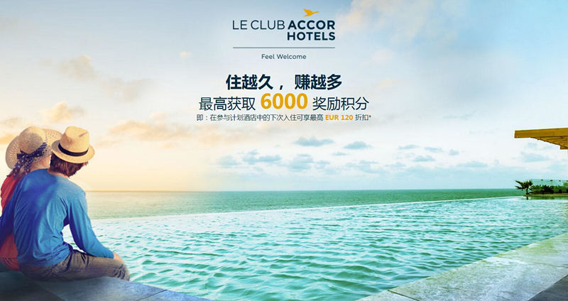 accorhotels-feel-welcome-6000-bonus-points