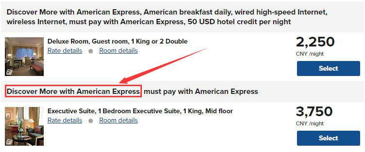 ritzcarlton-discover-more-with-american-express-1