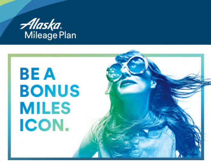 alaska-airlines-mileage-plan-buy-points-40off-2017