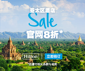 hilton-honors-asia-pacific-sale-20off