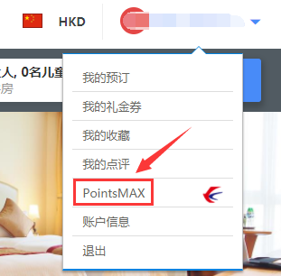 agoda-pointsmax-china-eastern-miles-5x-bonus-1