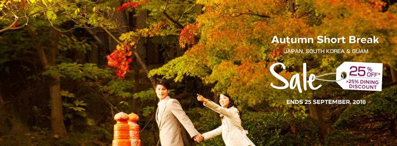 Hilton希尔顿秋季促销:日本、韩国和关岛指定酒店订房享75折优惠(2018-9-25前)